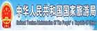 国家旅游局网